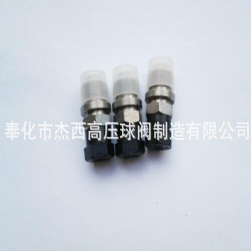 QXF-5型充气阀